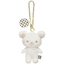 Rilakkuma Plush Keychain Key Holder Monochrome White ❤ San-X Japan