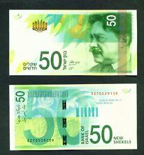 ISRAEL - 2014 50 New Sheqalim UNC Banknote