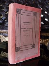 Botto COMPENDIO DELLA MODERNA DOTTRINA FISIOLOGICA libro antico Medicina 1830