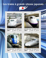 Djibouti Trains Stamps 2018 MNH Japanese High-Speed Railways Rail 4v M/S