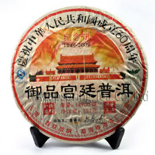2009 Royal Puerh Tea,357g Puer,Ripe Pu'er,Celebrate 60th anniversary China Puer