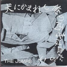 """the jumps 7"""" japan on jeepster records"""