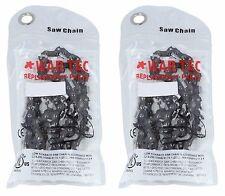 Chaîne Tronçonneuse Pack De 2 3/8 pitch 050 ou 1,3 mm jauge 50 disque Lien DL GHS 1414