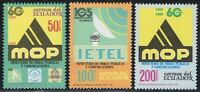 Ecuador 1183/85 1989 60Aniv. Ministry Work Public And Communications MNH