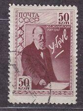 RUSSIA SU 1941 USED SC#840 50kop. Prof. Zhukovski, scientist (1847-1921).