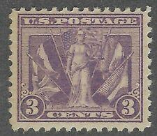 US SCOTT # 537 MNH