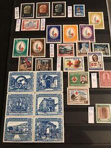 Guatemala 1950/70 Lot Poste Aérienne + Divers neufs **/* Cote ++++