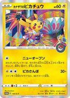 Pokemon Card - KANAZAWA Pikachu - 144/S-P SP PROMO Kimono Japanese Japan UNUSED