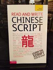 Read and Write Chinese Script Beginner to Intermediate 2010 Brand New Unopened