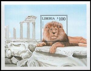 Liberia 2001 MNH MS, Lions, Wildcats, Wild Animals, Ruins of Romania