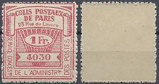 COLIS POSTAUX POUR PARIS N°92 NEUF ** LUXE MNH COTE 12€