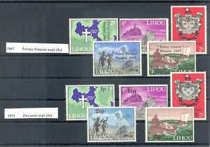 GREAT BRITAIN LOCAL LIHOU 1967/1981 16 ST ** F/VF -( some stamps stains )