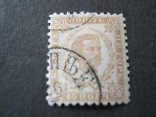 MONTENEGRO 1893 NEW PRINTINGS 15n  BISTRE-BROWN ( perf 10.5)  FINE USED