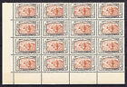 Ethiopia 1919 - UNISSUED SC# 130  MNH BLOCK OF 16  WATER BUFFALO CV $40 ++