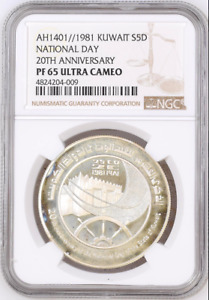 1981 Silver 5 Dinars 20th Anniversary of the National Day of Kuwait NGC PF65