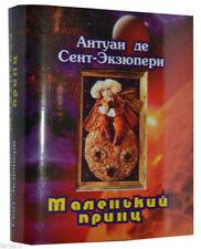 """Miniature russe 3"""" Livre Antoine Saint Exupéry Petit prince Enfant Mini éparpill"""