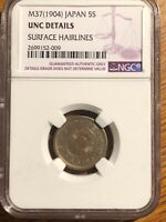 M37 1904 Japan 5S Surface Hairlines NGC UNC Details Silver Coin