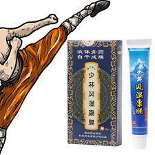 Chinese Medicine Herbal Ointment Balsam Smoke Liquid Arthritis Rheumatism New