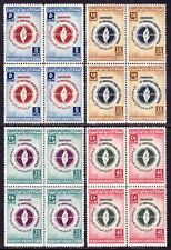 JORDAN #348-351, 1958 BLOCKs/4 SET/4, F, OG-NH