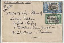 """CEYLON -""""RAF KURUNEGALA"""" TO IRISH GUARDS, PALESTINE -1948 COVER"""