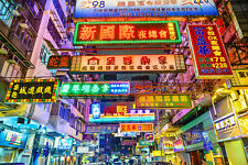BEAUTIFUL HONG KONG CANVAS PICTURE #551 STUNNING PHOTOGRAPHY A1 CANVAS FREE P&P