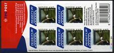 Nederland iHBL 2246b Metsu L balk variant 027b-03 - LEES INFO