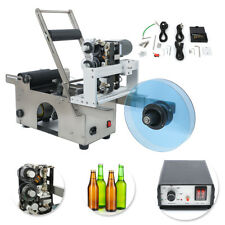 More details for mt-50d automatic round bottle labeling machine with date code printer labeller