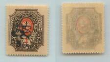 Armenia 1920 SC 217a mint handstamped type F or G over type C black . f7430
