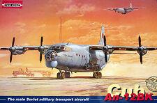 ANTONOV AN 12 BK CUB (SOVIET AEROFLOT, SOVIET AF & UKRAINIAN AF MKGS) 1/72 RODEN