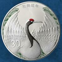 China - Auspicious culture - Longevity - 30 Yuan 2020 PP Silber - 100 Gramm