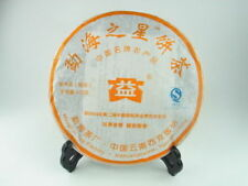 Star of Menghai Dayi Brand Pu-erh Tea 2007 400g Ripe