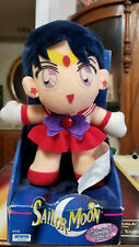 "Sailor Moon 7.5"" Irwin Soft and Cuddly Sailor Mars Doll new"
