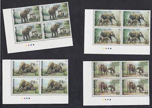 Thailand 1991 MNH block of 4 Elephants