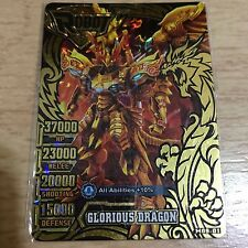 Hero Of Robots (HOR) New Generation Version 3 LEGEND Rare Card - GLORIOUS DRAGON
