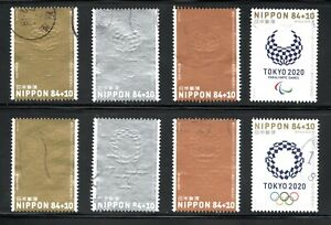 2019 Used Olympic & Paralympic Games Tokyo, 84+10 yens 8 diff. Stamps Set, Rare!