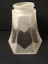 Vintage Frosted Glass Lamp Sconce Shade Globe Chevron Drape Ribbed Embossed