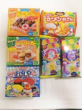 kracie popin cookin happy kitchen Japanese candy making kit Hamburger 6 pcs set