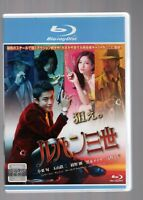 Lupin the Third 2014[Japanese Original/Einglish sub/Blu-ray/Syun Oguri/Jerry Yan