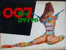 CASINO ROYALE JAMES BOND 1967 Japanese movie program 20 page+ Robert McGinnis