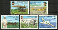 Congo, Peoples Republic Stamp - History of Aviation Stamp - NH