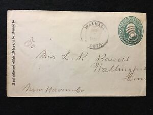 1891 PER TEUTONIC NEW YORK ADVERTISING COVER+FANCY TARGET CANCEL+SC# U330 STAMP!