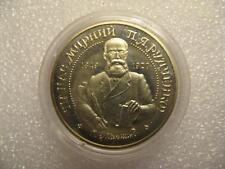 "Ukraine,2 hryvnia coin ""Panas Mirny"" Nickel 1999 year"