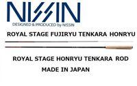 UZAKI NISSIN Air Stage FUJI-RYU TENKARA HONRYU 4505 Fly Tenkara Rod