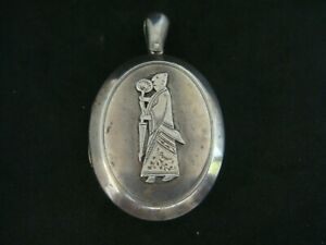 RARE ANTIQUE 19TH CENTURY LARGE CHINESE SILVER LOCKET FOR BOOK CHAIN COLLAR