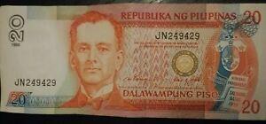 REPUBLIKA NG PILIPINAS PHILIPPINES 20 Piso Banknote 1998