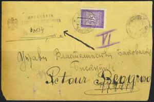 YUGOSLAVIA 1922 REGISTERED BEOGRAD TO BAKOBA WITH 50p.