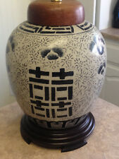 Vintage Oriental/Asian Porcelain Ginger Table Lamp with Wood Top & Base
