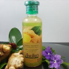 Thai Ginger Herbal shampoo Scalp Nourihing Formula Enhance,Stop hair loss,Itchy