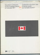 Weeda Canada VF 1977 Annual Collection #20, complete VF book CV $40