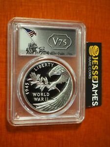 2020 SILVER MEDAL END OF WORLD WAR II PCGS PR69 DCAM FIRST STRIKE GOLD SHIELD